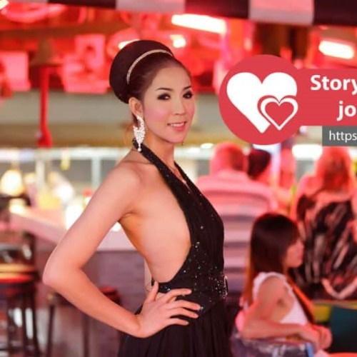 Story of a Thai Ladyboy: part 1